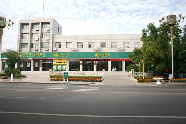 邮政储蓄所客服电话_昌平区分公司 - 北京市分公司